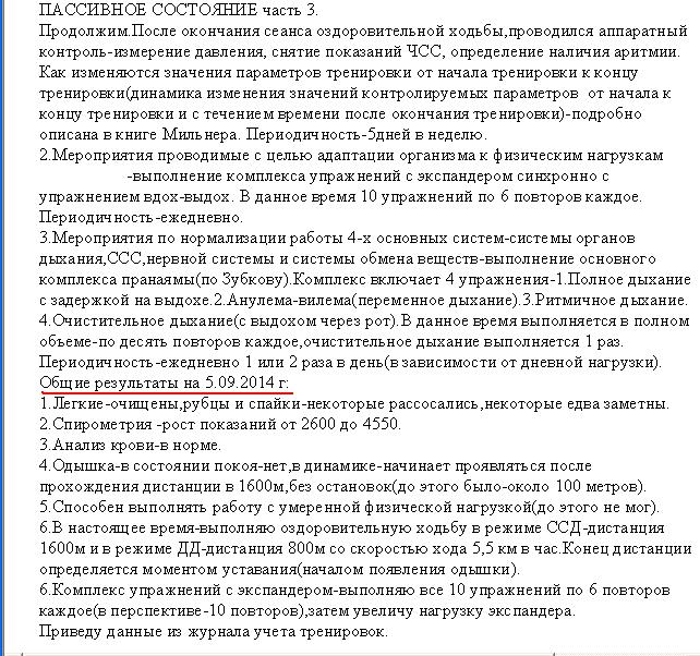 http://se.uploads.ru/LY8Gf.png