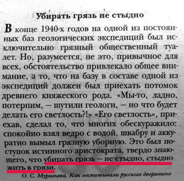 http://se.uploads.ru/La9Hd.jpg