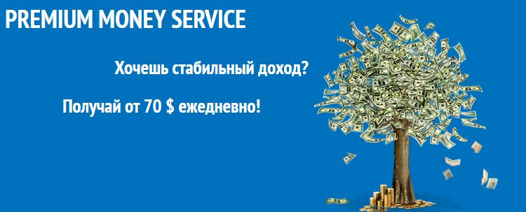 http://se.uploads.ru/LarqZ.png