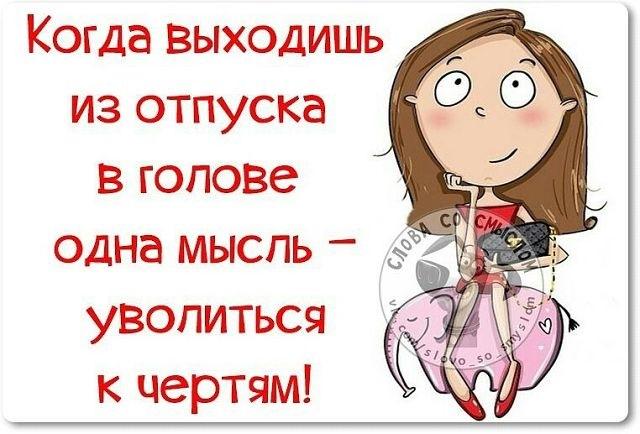 http://se.uploads.ru/Laubp.jpg