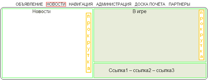 http://se.uploads.ru/LiOft.png
