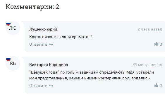 http://se.uploads.ru/Lj9RI.jpg