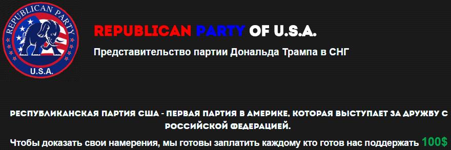 Automatic Search of Orders - ваш заработок 8 000 рублей каждый час M06xN