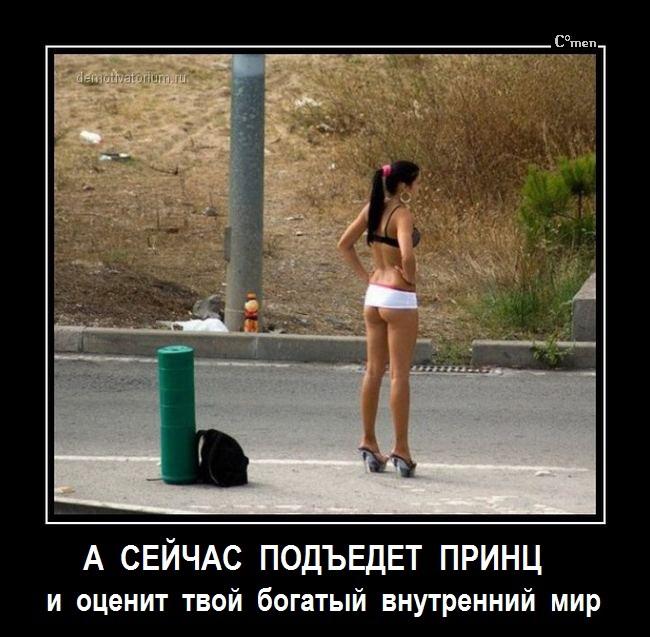 http://se.uploads.ru/M12gT.jpg