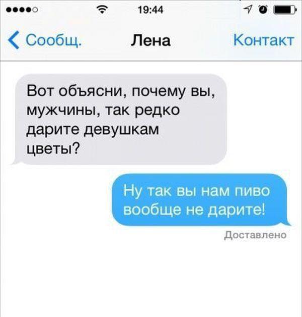 http://se.uploads.ru/MJPVl.jpg