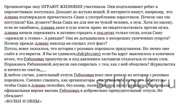 http://se.uploads.ru/McEZG.jpg