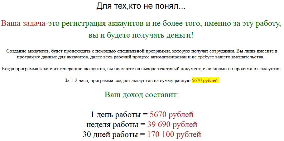http://se.uploads.ru/MiOrw.png