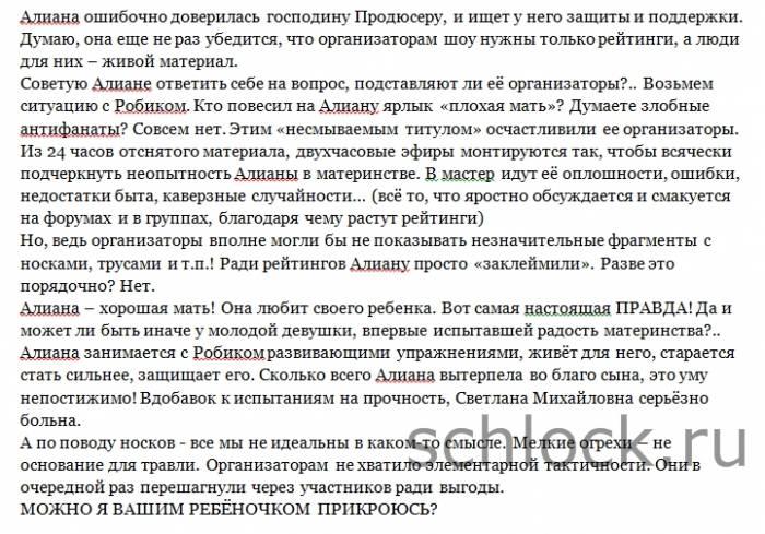 http://se.uploads.ru/Ml8Hs.jpg
