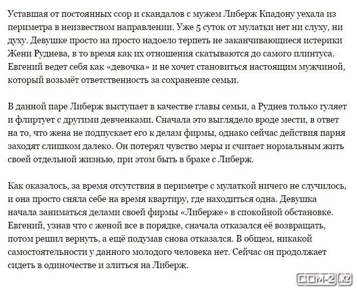 http://se.uploads.ru/Mo3qK.jpg