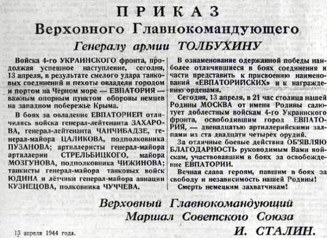 http://se.uploads.ru/Mosqc.jpg