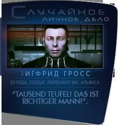 http://se.uploads.ru/Mq0Sy.png