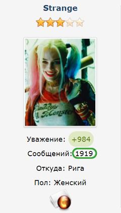 http://se.uploads.ru/Mv4rA.png