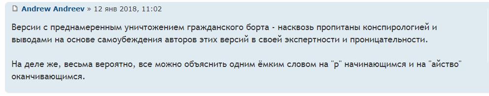http://se.uploads.ru/N2tgO.png