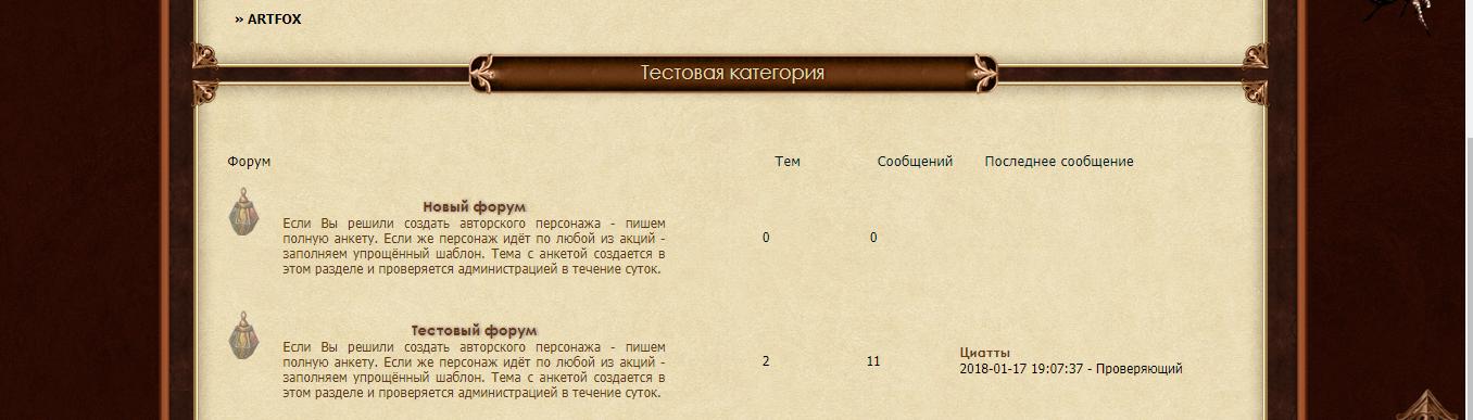 http://se.uploads.ru/NAfmV.png