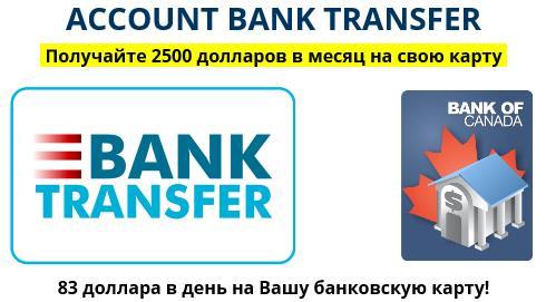 http://se.uploads.ru/NWRAD.jpg