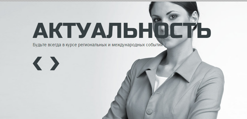 http://se.uploads.ru/NbWy8.png