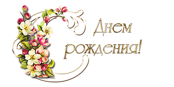 http://se.uploads.ru/NbinT.png