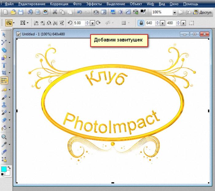 http://se.uploads.ru/Ncoxa.jpg
