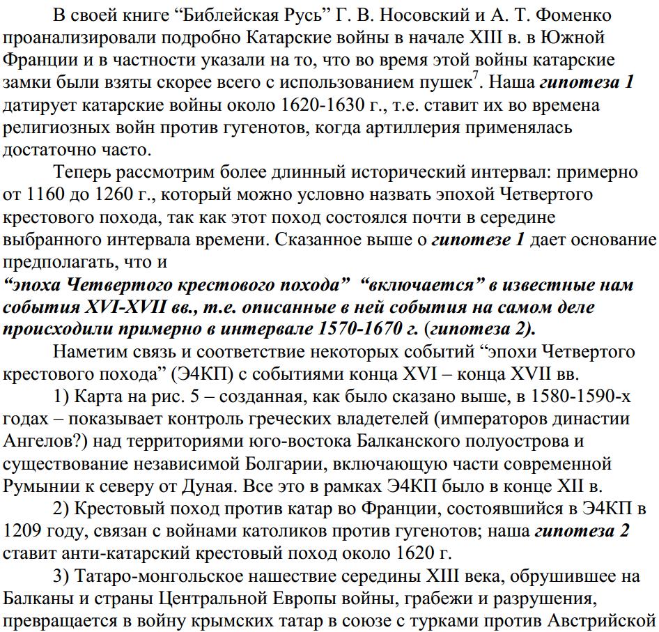 http://se.uploads.ru/Nhsga.png