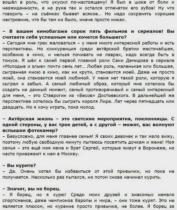 http://se.uploads.ru/Nlape.jpg