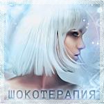 http://se.uploads.ru/Nuh5m.png