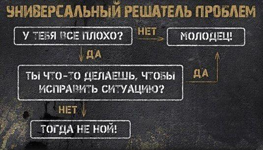 http://se.uploads.ru/NxgHF.jpg