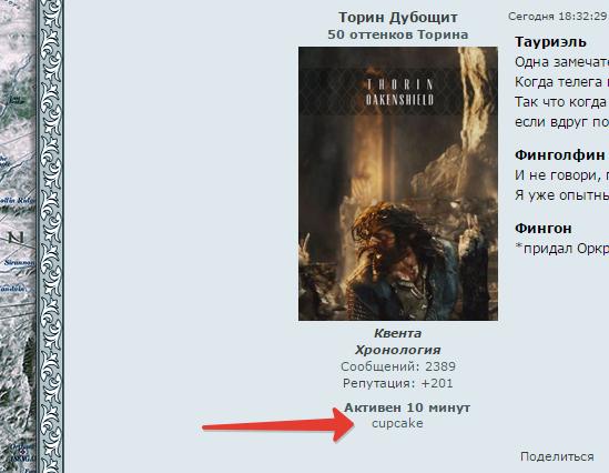 http://se.uploads.ru/OEs26.jpg