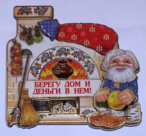 http://se.uploads.ru/OM9bo.jpg