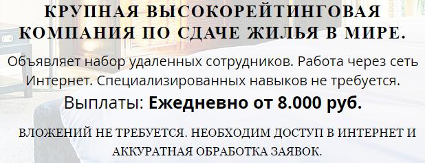 http://se.uploads.ru/OP16z.png