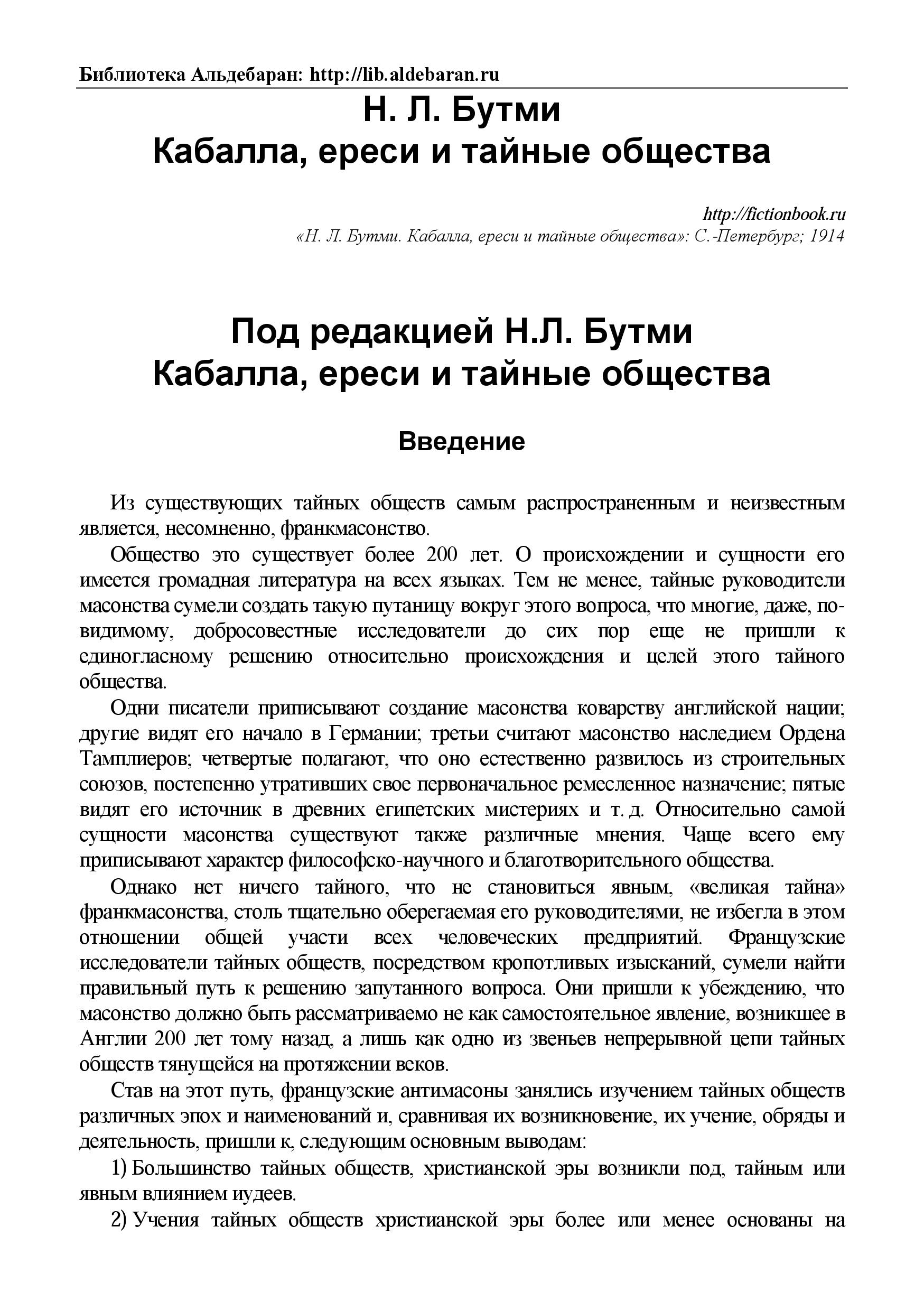 http://se.uploads.ru/OPBG5.jpg