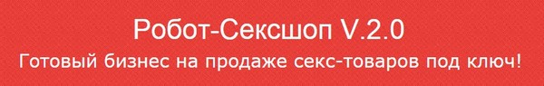 http://se.uploads.ru/OYK5W.jpg