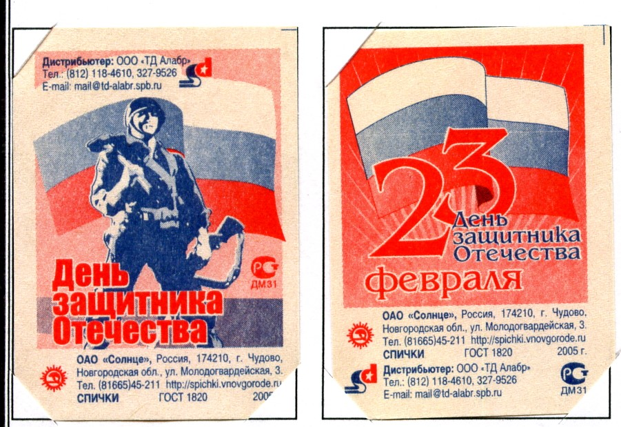 http://se.uploads.ru/OcWAT.jpg