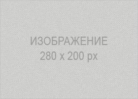 http://se.uploads.ru/OwNE8.png