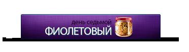 http://se.uploads.ru/OzXh9.png