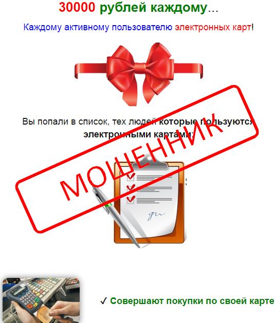 http://se.uploads.ru/PBUIe.png