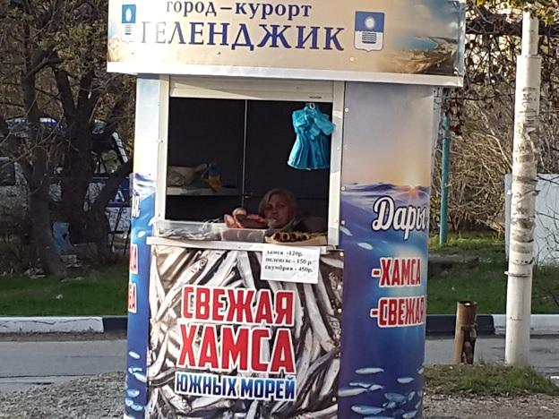 http://se.uploads.ru/PBpLc.jpg