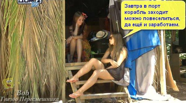 http://se.uploads.ru/PQGSf.jpg
