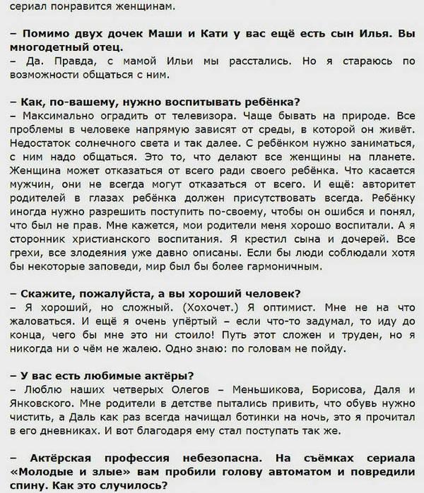 http://se.uploads.ru/PcGQM.jpg