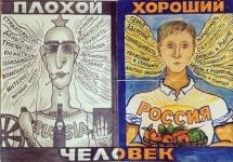 http://se.uploads.ru/PxM1g.jpg