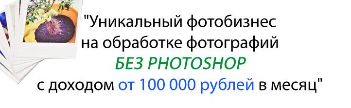 http://se.uploads.ru/Q3cT2.jpg