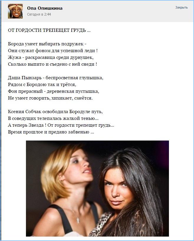 http://se.uploads.ru/QD7Ok.jpg
