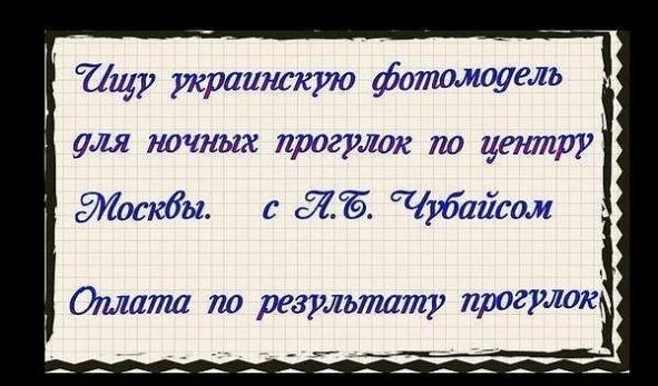 http://se.uploads.ru/QIJn9.jpg