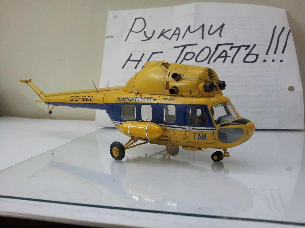 http://se.uploads.ru/QItUf.jpg