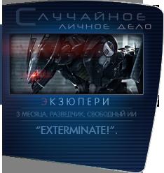 http://se.uploads.ru/QTs1e.png