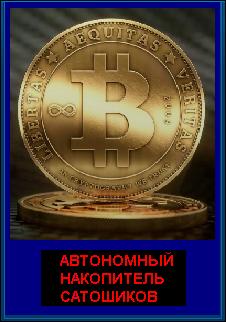 http://se.uploads.ru/QXo1z.png