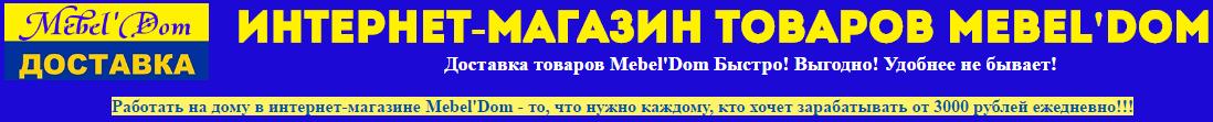 http://se.uploads.ru/QhSHw.png