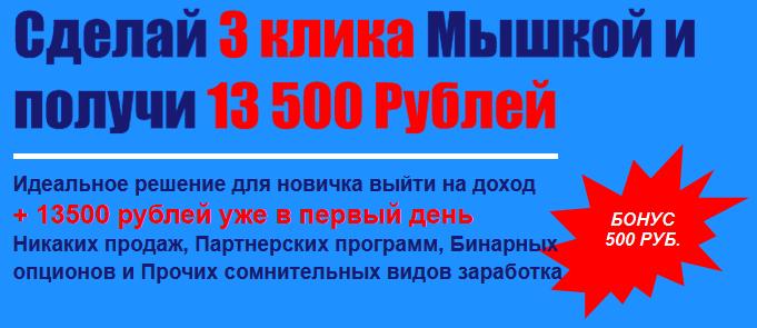 http://se.uploads.ru/QjuPl.png