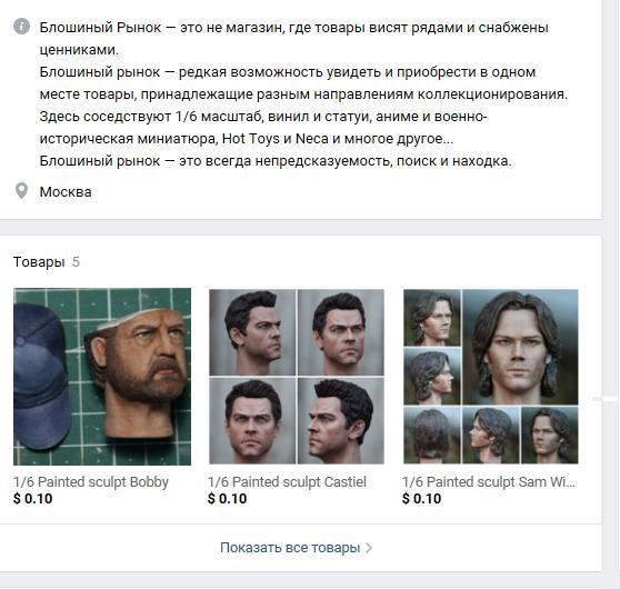 http://se.uploads.ru/QnPaK.png