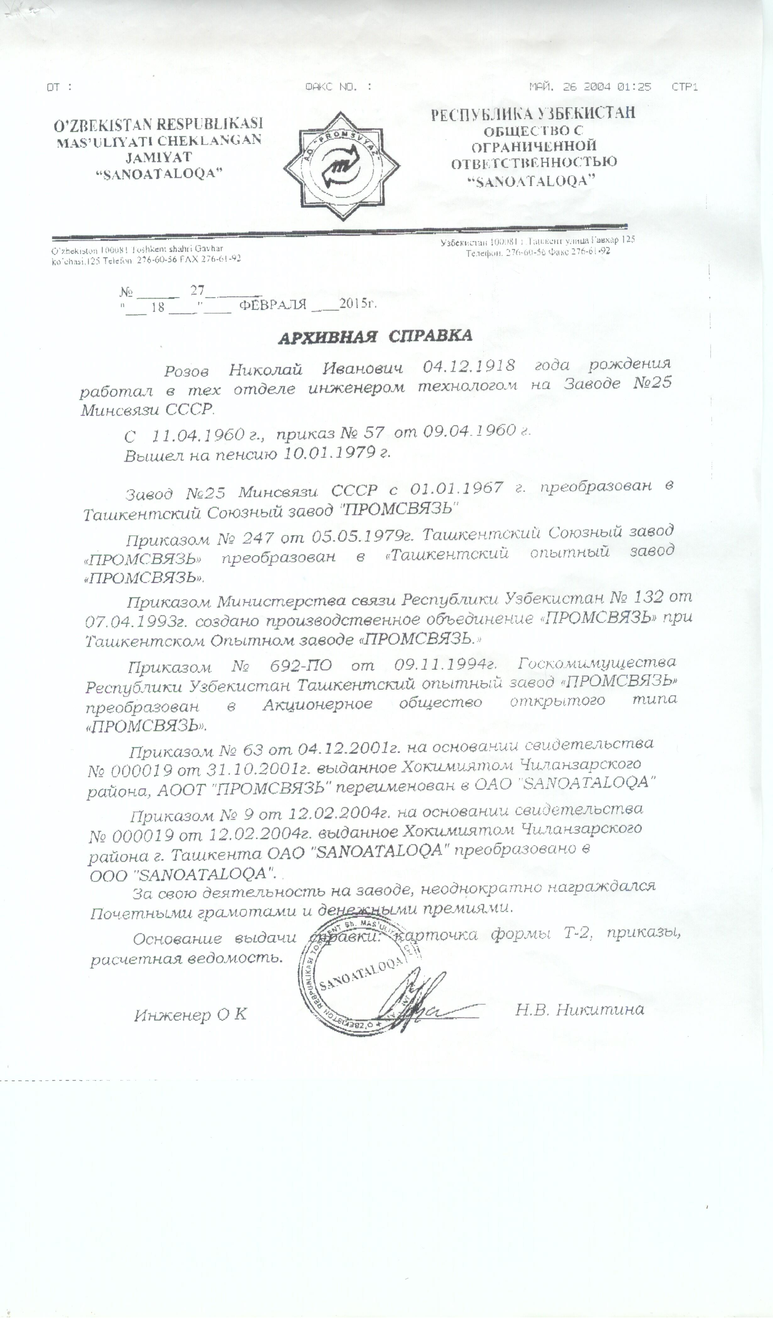 http://se.uploads.ru/R9hQZ.jpg