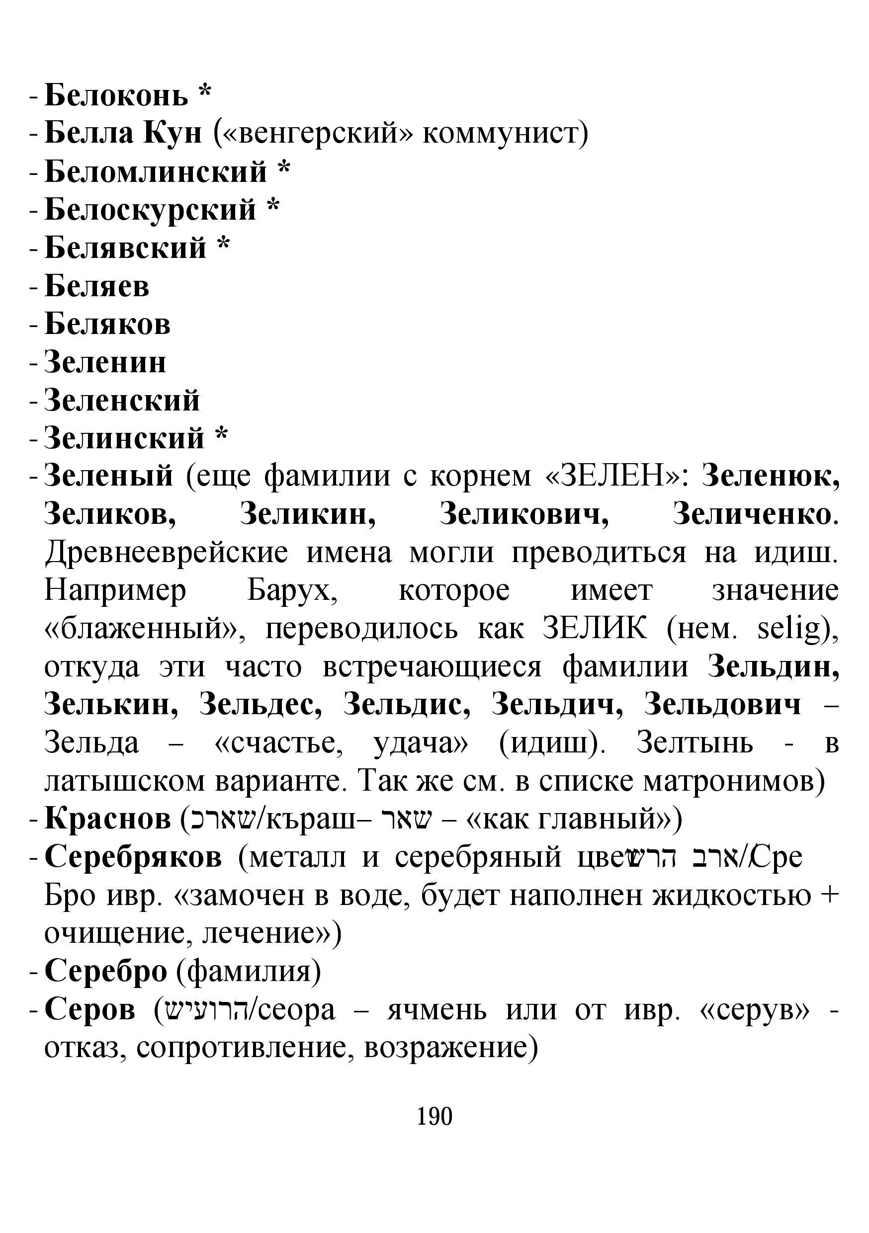 http://se.uploads.ru/RAomX.jpg
